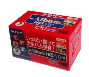 Sony 8mm 120minutes cassette Lot de 3