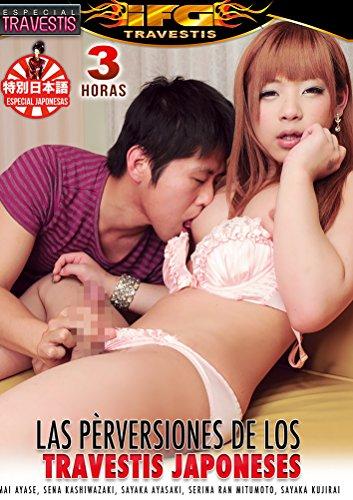 DVD pornographique de travestis–Les Perversiones de les travestis japonais