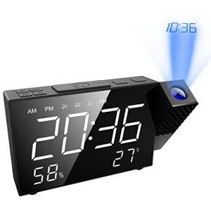 Oria Réveil à Projection, Radio Réveil FM, Grande Horloge de Projection à Affichage par Projection Flip 180 °, Radio Rréveil Numérique, avec Minuterie D'arrêt, Double Réveil et Fonction de Répétition