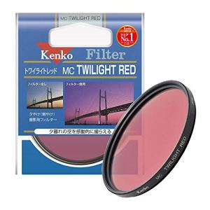 Kenko MC Twilight Red, 77mm Red camera filter 77mm – Filtres pour appareils photo (77mm, 7,7 cm, Red camera filter, 1 pièce(s))