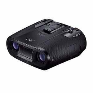 Sony DEV-50V Digital Recording Binoculars Jumelles Portée