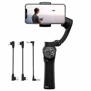 snoppa Atom Stabilisateur Gimbal 3Axes pour Smartphone GoPro Hero 456, Recharge sans Fil, Prise Microphone intégrée, 24Heures d'Autonomie.