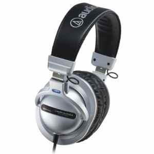 Audio-Technica ATH-PRO5MK2 SV Casque DJ dynamique fermé