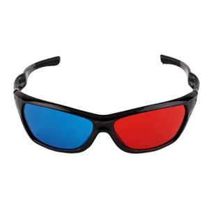 Lunettes 3D universelles Noir Cadre Rouge Bleu 3D 3D Visoin Verre pour Jeu De Film Anaglyphe Dimensionnel DVD Vidéo TV Kaemma
