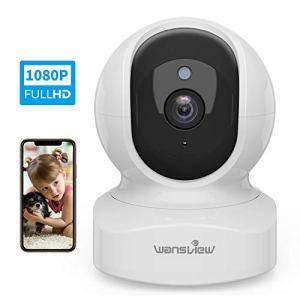 Caméra Surveillance WiFi, Wansview 1080P Caméra IP WiFi Intérieur avec Détection de Mouvement, Audio Bidirectionnel pour Bébé/Animal de Compagnie – Q5 Blanche