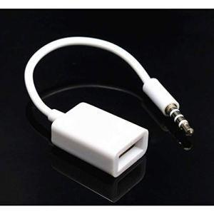 AUX vers USB 3.5mm mâle Prise Audio auxiliaire Prise vers USB 2.0 Câble de convertisseur Femelle Câble de convertisseur Câble Uniquement Port pour Voiture