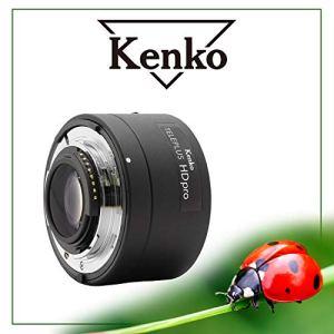 Kenko Teleplus HDpro 2,0X N-F DGX