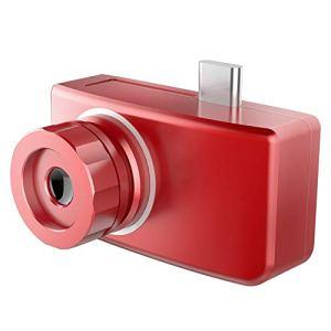 Giytoo Caméra de Surveillance Infrarouge pour téléphone Portable avec Adaptateur USB Type C