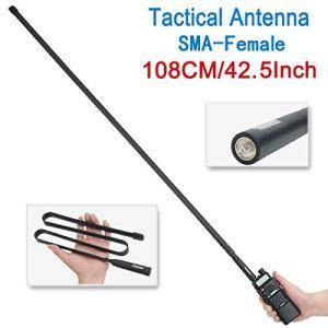 ABBREE SMA-Femelle Dual Band VHF/UHF 144/430 MHz Antenne à Fouet Souple à Haut Gain pour Baofeng UV-5R UV-82 Radio bidirectionnelle 42.5 in