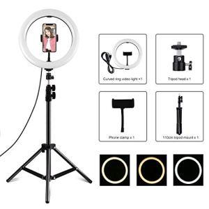 Ring Light,Selfie Ring Light, 1.1m Support trépied +10,2 pouces 26cm USB 3 Modes Dimmable double Température de couleur LED courbes Diffuse Annulaire Vlogging selfie Photographie Torches Vidéo avec té