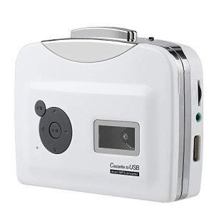 Lecteur de cassettes Portable, Lecteurs de cassettes personnels Convertisseur de cassette en MP3 Lecteur de clé USB Capture Lecteur de musique audio, Convient pour Windows XP/Vista/7, Plug and Play Ca