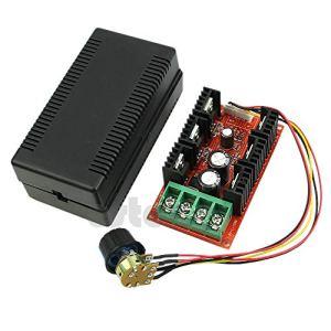 TY-Unless Contrôleur de vitesse PWM HHO RC 12 V 24 V 48 V 2000 W max 10-50 V 40 A CC
