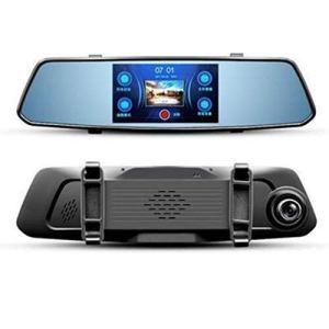 Enregistreur de conduite à caméra de tableau de bord, 1080p Full HD avec capteur de vision nocturne, écran IPS 6,5 pouces, enregistrement en boucle, capteur G-Sensor