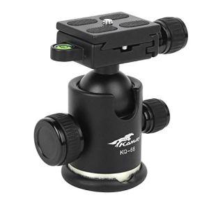 Archuu Trépied de caméra Rotule de caméra en Alliage d'aluminium Base Fixe Rotule sphérique à l'échelle de 360 degrés pour basculer Facilement Entre Le Mode Vertical/Horizontal Mode Vertical