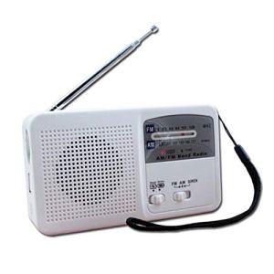 SovelyBoFan Radio à énergie solaire d'urgence pour téléphone portable FM AM Double bande Radio pour chargeur de téléphone portable extérieur Lampe de poche Manivelle Haut-parleur solaire