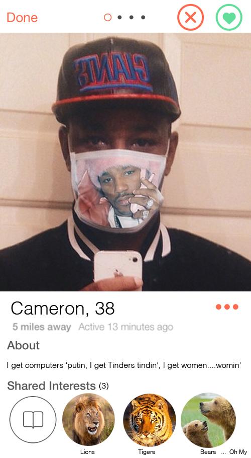 CamRonTinder
