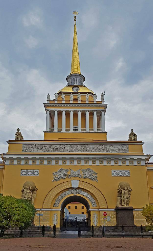 The towering golden spire of the Admiralty building
