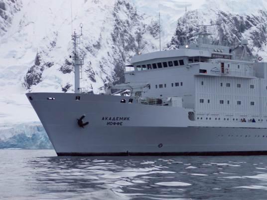 Akademik Ioffe Antarctic rated vessel