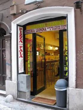 Pizzeria leonina entrance