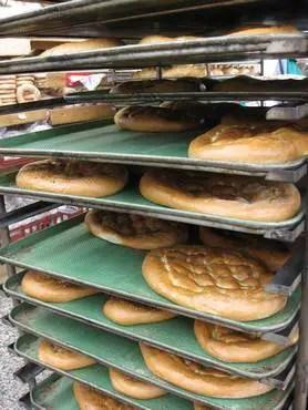 Tfc bread