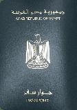Passport cover of Egypt