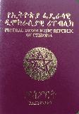 Passport cover of Ethiopia
