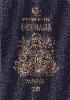 Passport cover of Grenada MOST POWERFUL PASSPORT RANK