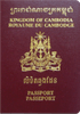 Passport cover of Cambodia