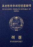 Passport cover of North Korea