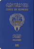 Passport cover of Kuwait