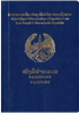 Passport cover of Laos