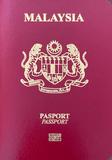 Passport cover of Malaysia