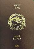 Passport cover of Nepal