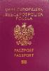 Passport cover of Poland MOST POWERFUL PASSPORT RANK