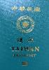 Passport cover of Taiwan MOST POWERFUL PASSPORT RANK