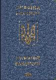 Passport cover of Ukraine