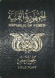 Passport cover of Yemen