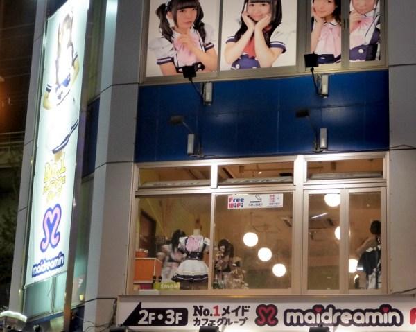 4 Maid Cafe