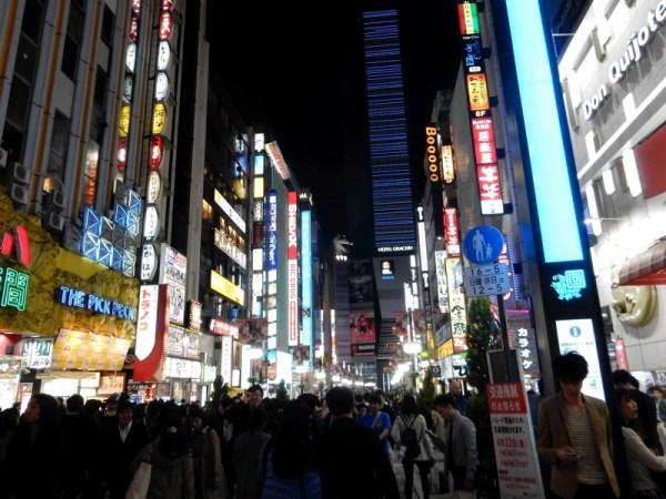 6 Shinjuku Streetview