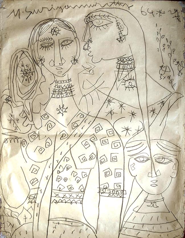 1964 M. Suriyamoorthy Charcoal Art Abstract (#16)