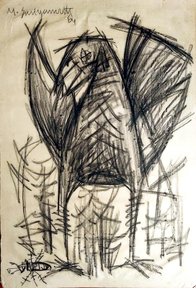 1964 M. Suriyamoorthy Charcoal Art Abstract (#17)