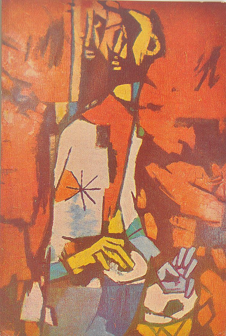 Old Air-India Postcard – M F Hussain's Ragamala Painting