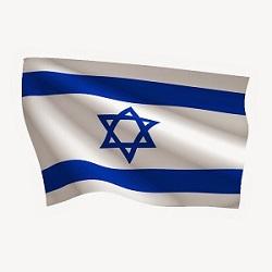 Israel Flag (1)