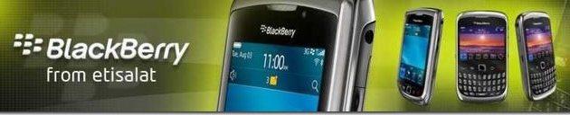 Etisalat Nigeria BlackBerry Internet Services and Plans
