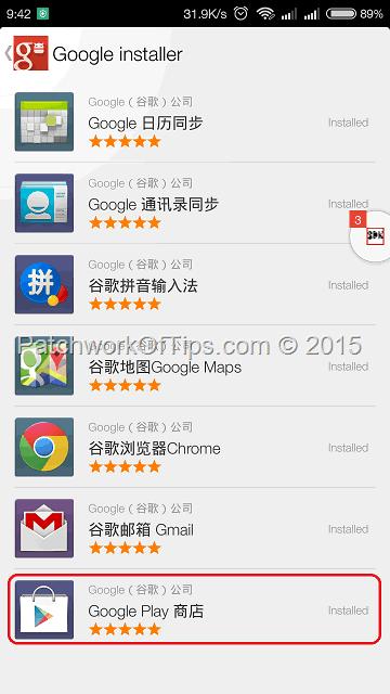 Screenshot_com.forfun.ericxiang_2015-09-27-09-42-11
