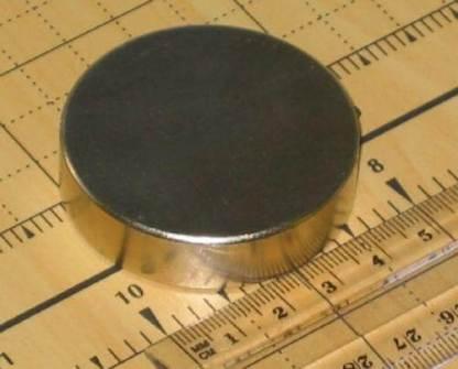 50mm x 12.5mm Neodymium Disc Magnets