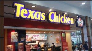 Ide nama toko makanan