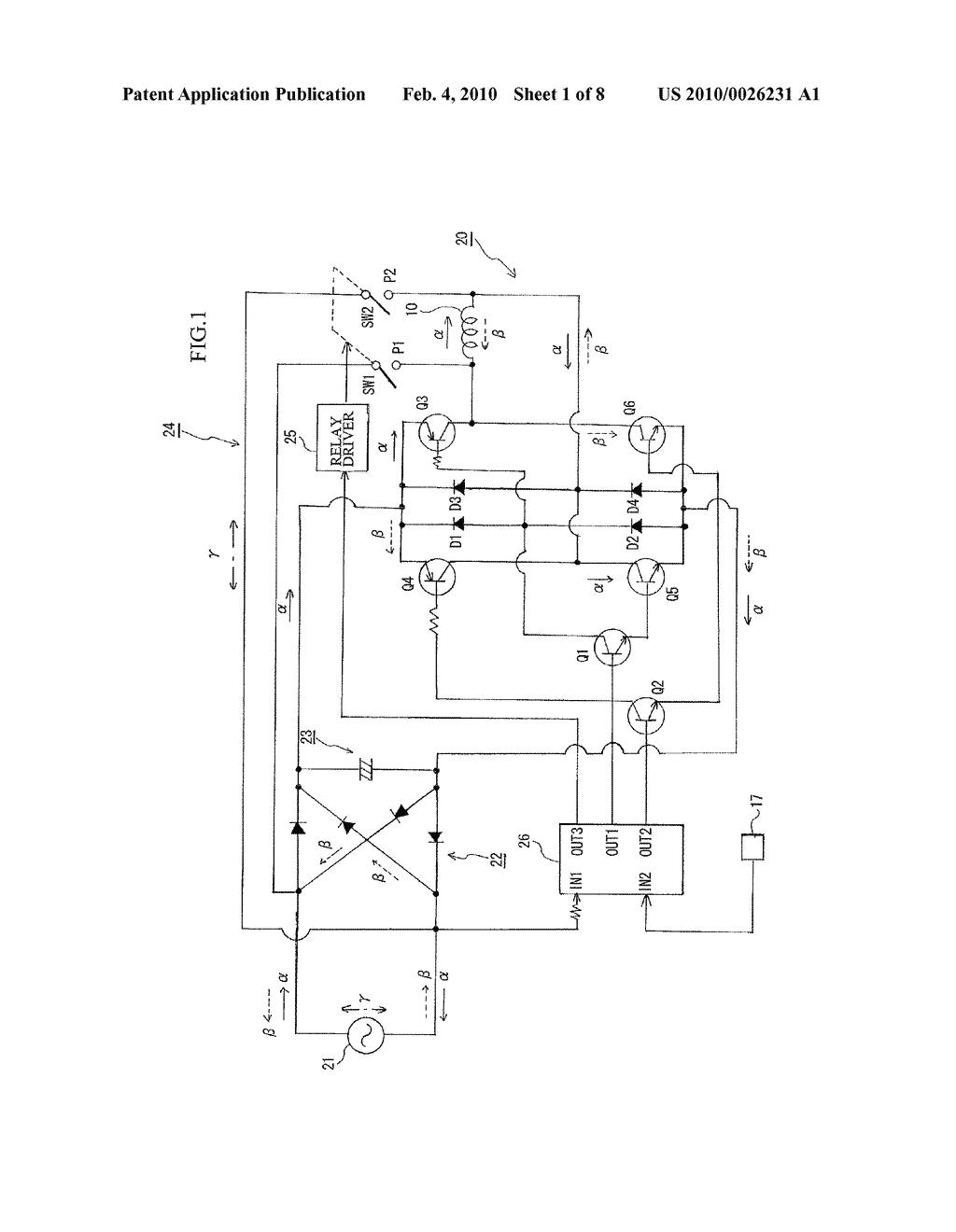 1 Phase Synchronous Motor