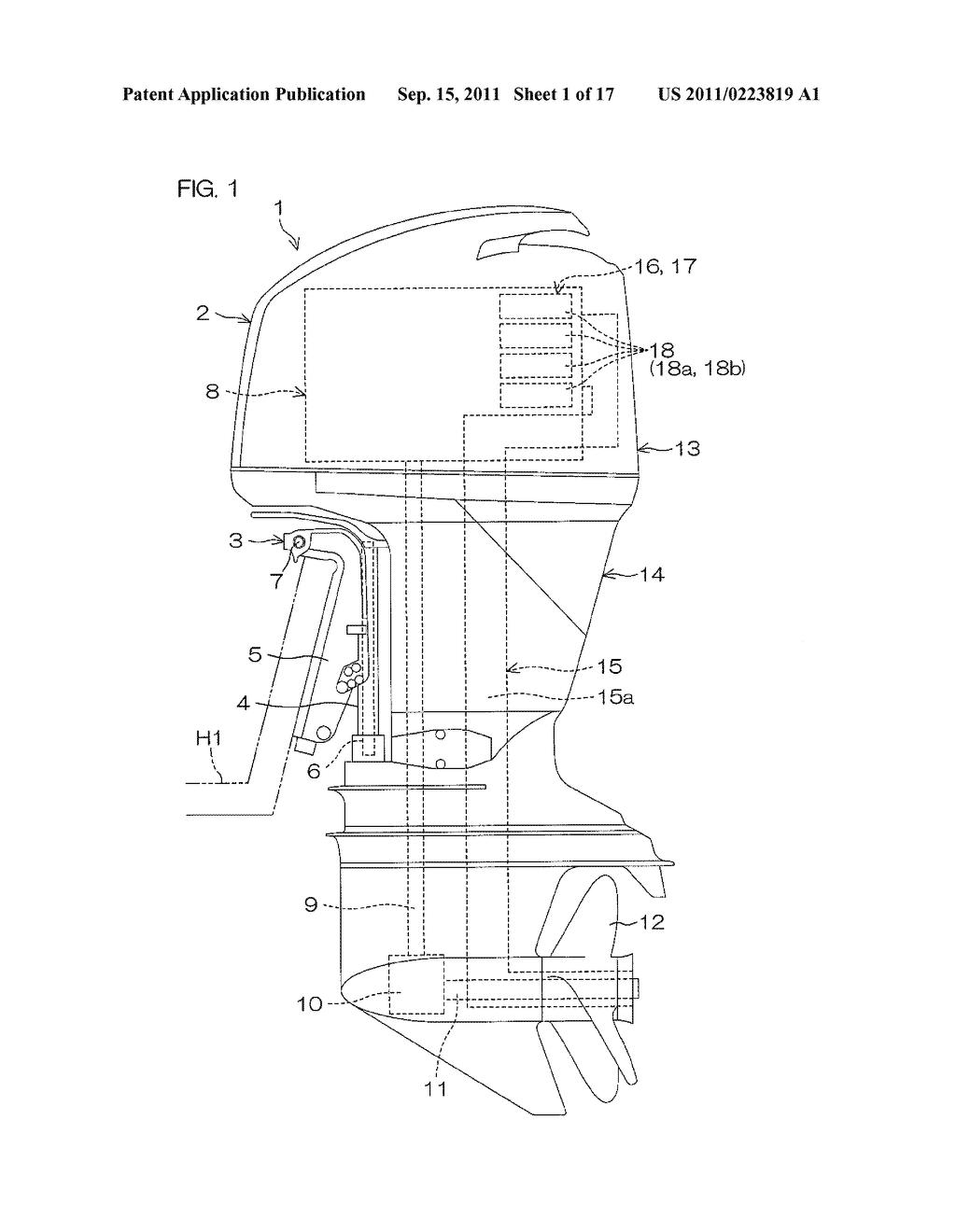 Outboard Motor Diagram