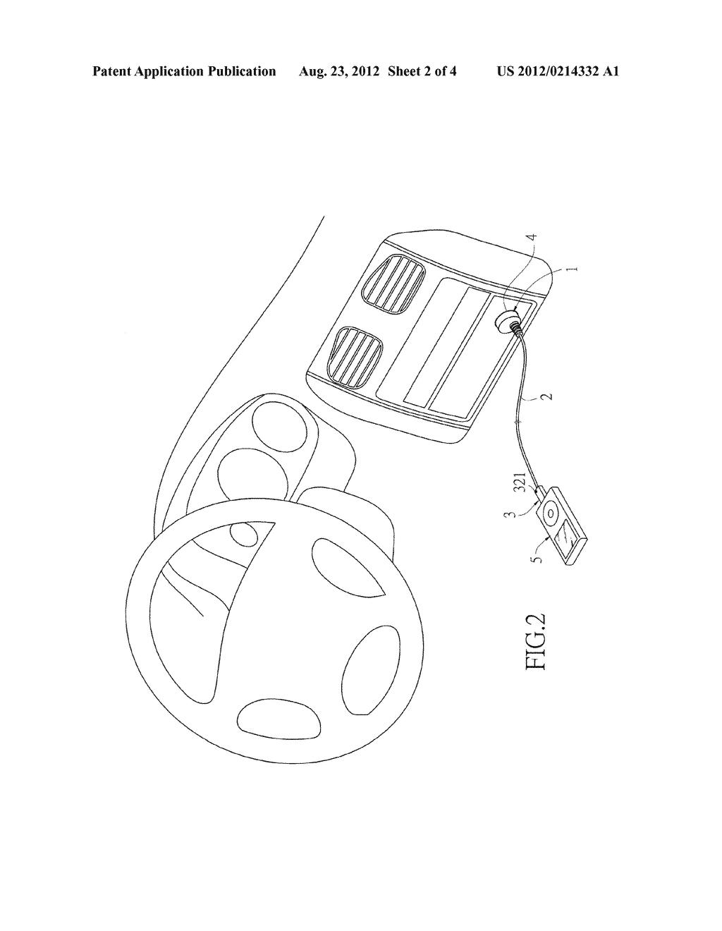 Cigarette Lighter Plug Wiring Diagram